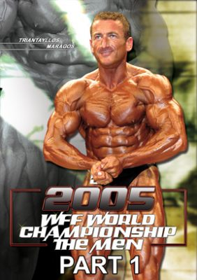 2005 WFF World Championship Men part 1 Download