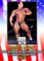 1997 NPC Nationals Download