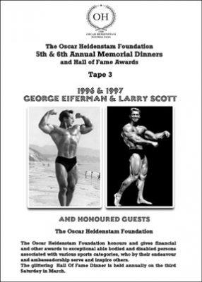OHF Hall of Fame Scott Eiferman DVD