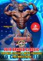 2019 Arnold Classic Pro Men DVD