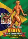 2011 NABBA Worlds Brazil women Prejudging Download