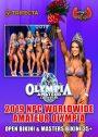 2019 NPC Amateur Olympia Women's DVD # 1