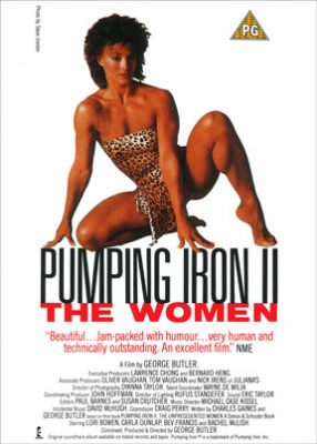 Pumping Iron II - Women DVD
