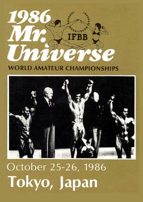 1986 IFBB Mr. Universe World Amateur Championships Download