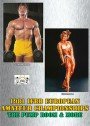 1981 IFBB European Amateur Championships The Pump Room