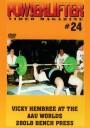 Powerlifter Video Magazine # 24