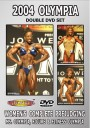 2004 Women's Olympia Prejudging