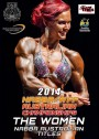 2014 NABBA Australia - The Women