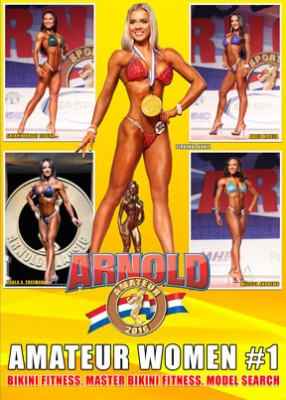 2016 Arnold USA Amateur Women # 1