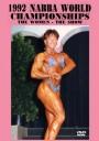 1992 NABBA World Championships: Women - Show